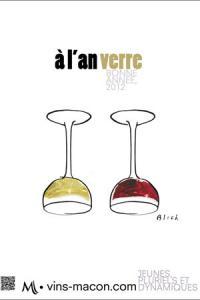 Le sympathique message de bonne année envoyé à la presse par l'Union des vins de Mâcon pour les traditionnels vœux 2012.