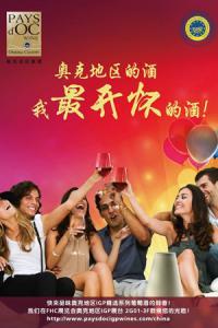 Communication : les IGP Pays d'Oc s'invitent à la fête en Chine