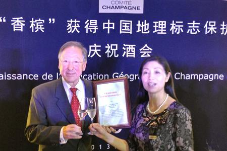 Jean-Luc Barbier, directeur général du CIVC, reçoit le certificat d'enregistrement de l'indication géographique Champagne en Chine. © CIVC