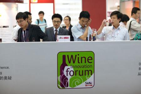 Le Sial chinois 2010. Pour l'édition 2011, il va réserver un hall entier au vin.